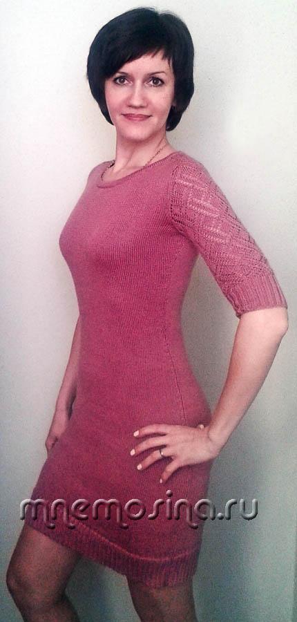 Платье с офисным рукавом