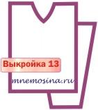 Расчет вязания. Выкройка 13 Приспущенный (прямой) V-образная горловина