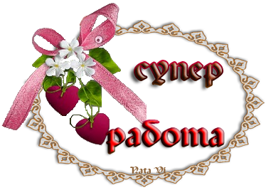 """""""Снежная постель"""" авт.KamaVilard 26519"""